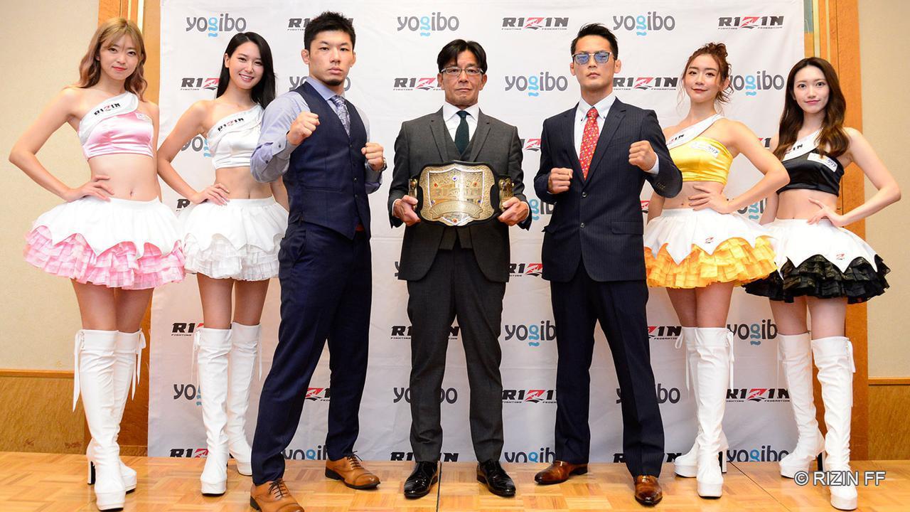 画像: RIZIN王者・斎藤vs.DEEP王者・牛久のタイトルマッチが決定!Yogibo presents RIZIN.31 追加対戦カード発表記者会見 - RIZIN FIGHTING FEDERATION オフィシャルサイト