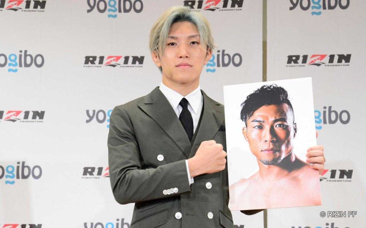 画像: Yusaku Nakamura vs. Yuki Ito
