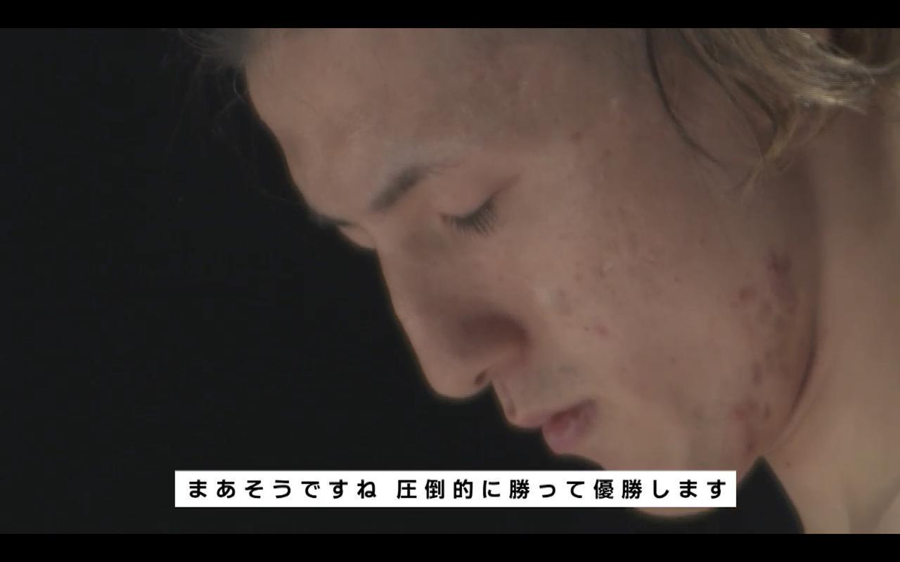 画像4: バンタム級GP二回戦を終えたファイターの舞台裏に密着!RIZIN CONFESSIONS #80 配信開始!