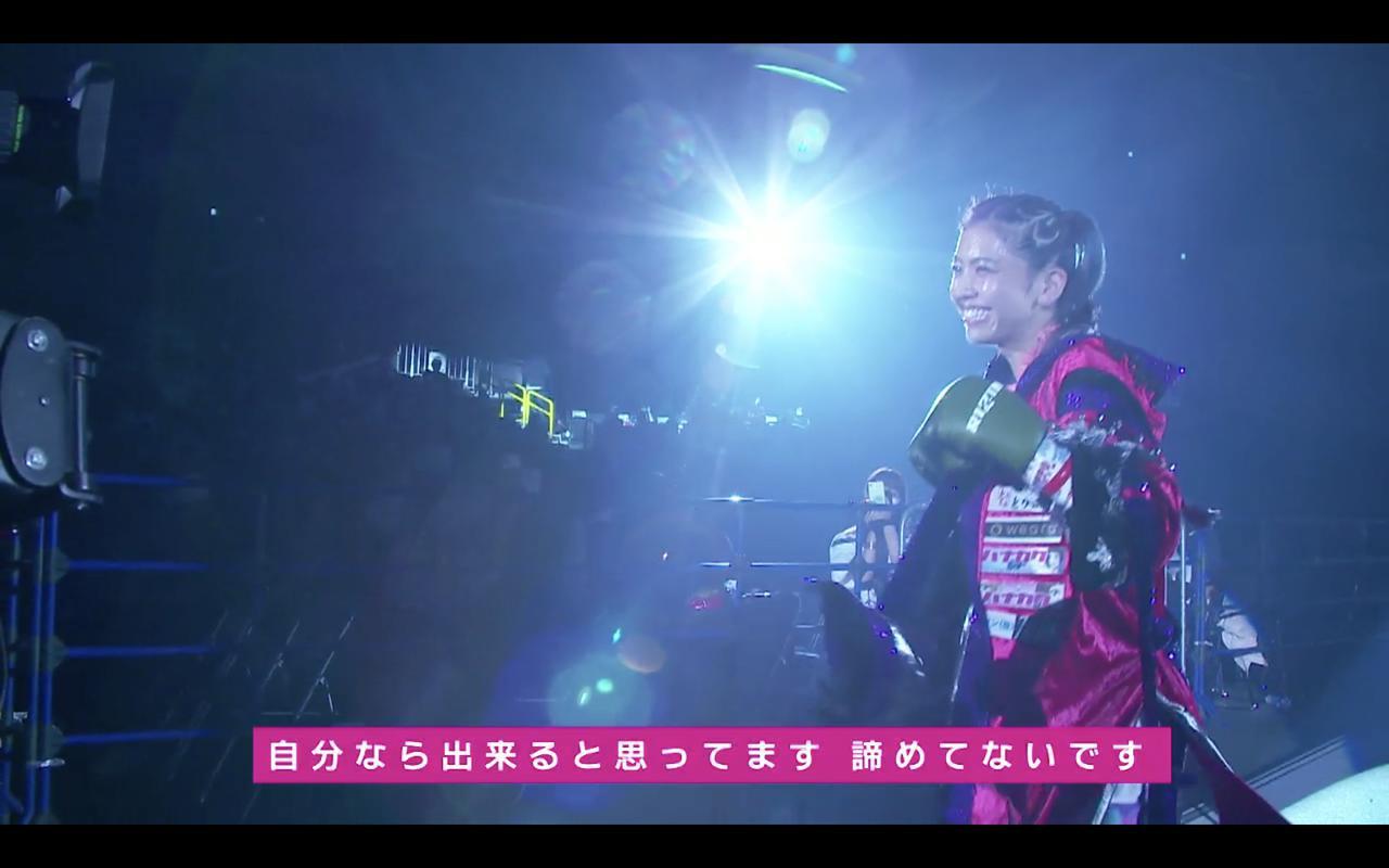 画像15: 浜崎vs.藤野、太田vs.久保など、激闘の舞台裏を収録!RIZIN CONFESSIONS #81 配信開始!