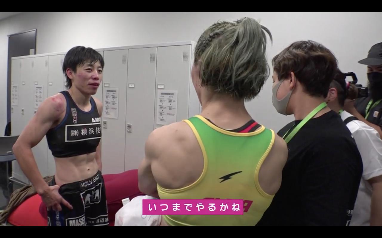 画像12: 浜崎vs.藤野、太田vs.久保など、激闘の舞台裏を収録!RIZIN CONFESSIONS #81 配信開始!