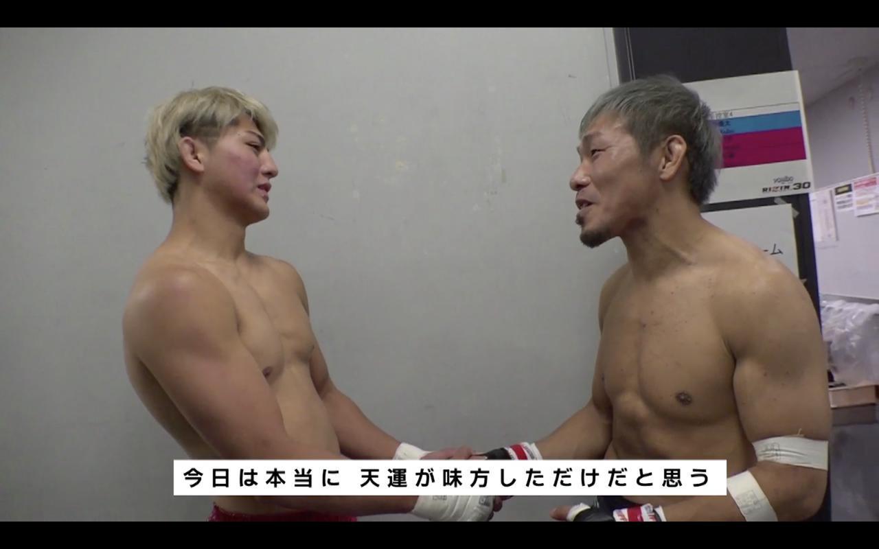 画像7: 浜崎vs.藤野、太田vs.久保など、激闘の舞台裏を収録!RIZIN CONFESSIONS #81 配信開始!
