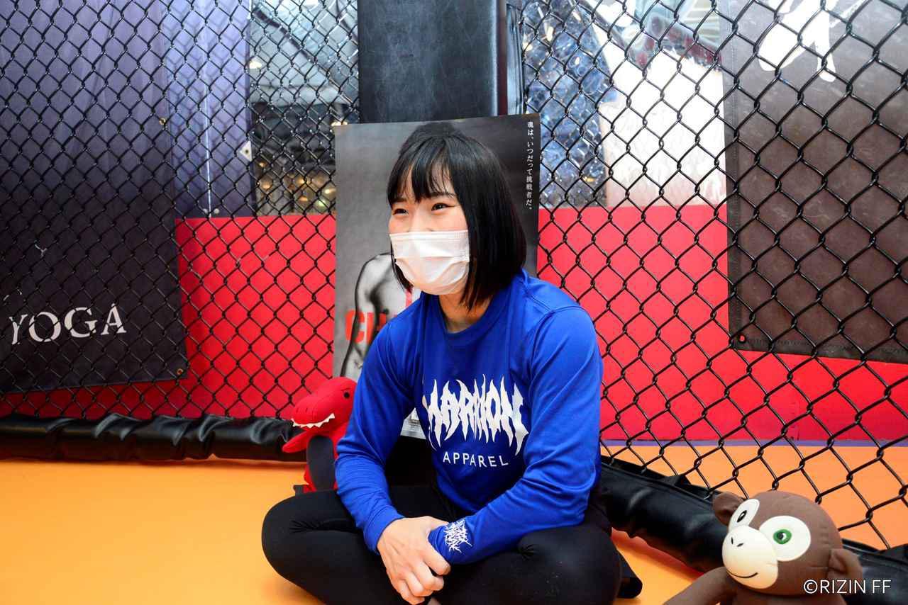 画像: 育児と格闘技の両立について「練習の質を高めてやることを意識している」
