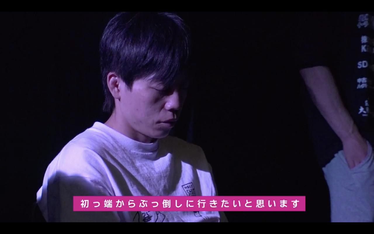 画像9: 浜崎vs.藤野、太田vs.久保など、激闘の舞台裏を収録!RIZIN CONFESSIONS #81 配信開始!