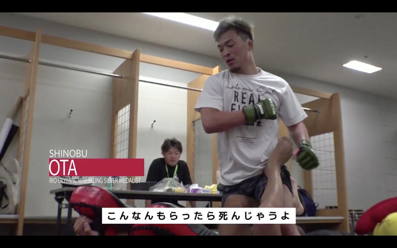 画像2: 浜崎vs.藤野、太田vs.久保など、激闘の舞台裏を収録!RIZIN CONFESSIONS #81 配信開始!