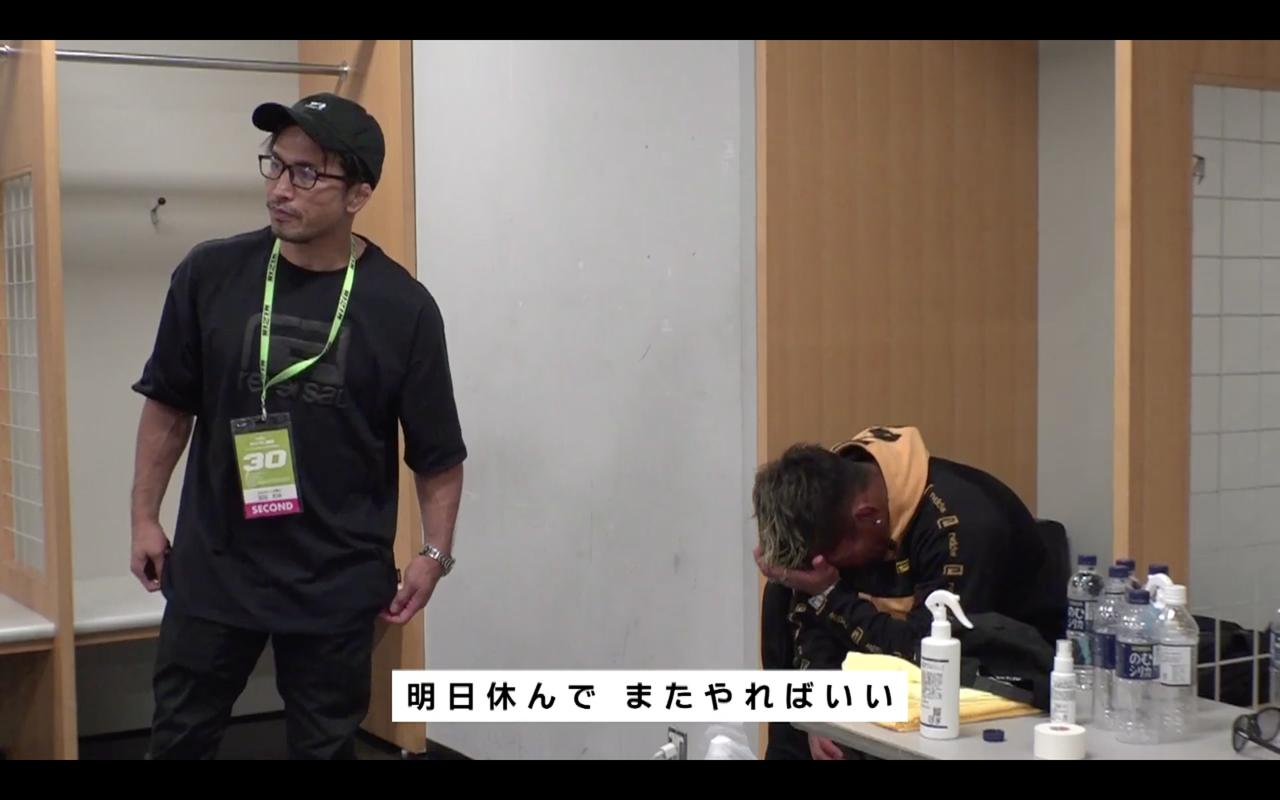 画像17: 浜崎vs.藤野、太田vs.久保など、激闘の舞台裏を収録!RIZIN CONFESSIONS #81 配信開始!