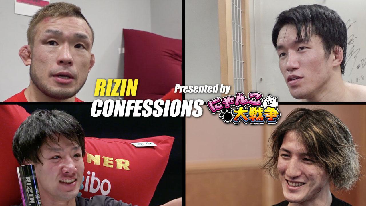 画像: バンタム級GP二回戦を終えたファイターの舞台裏に密着!RIZIN CONFESSIONS #80 配信開始! - RIZIN FIGHTING FEDERATION オフィシャルサイト