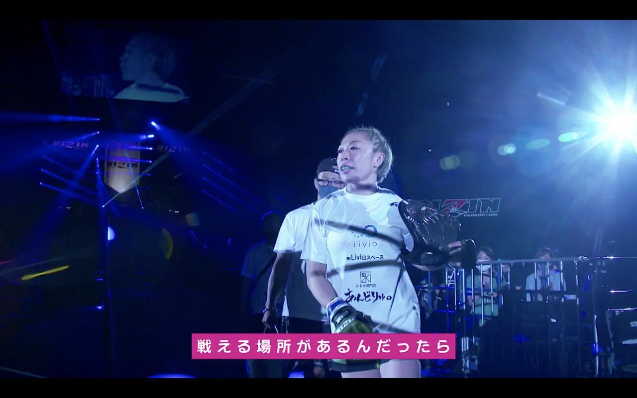 画像10: 浜崎vs.藤野、太田vs.久保など、激闘の舞台裏を収録!RIZIN CONFESSIONS #81 配信開始!
