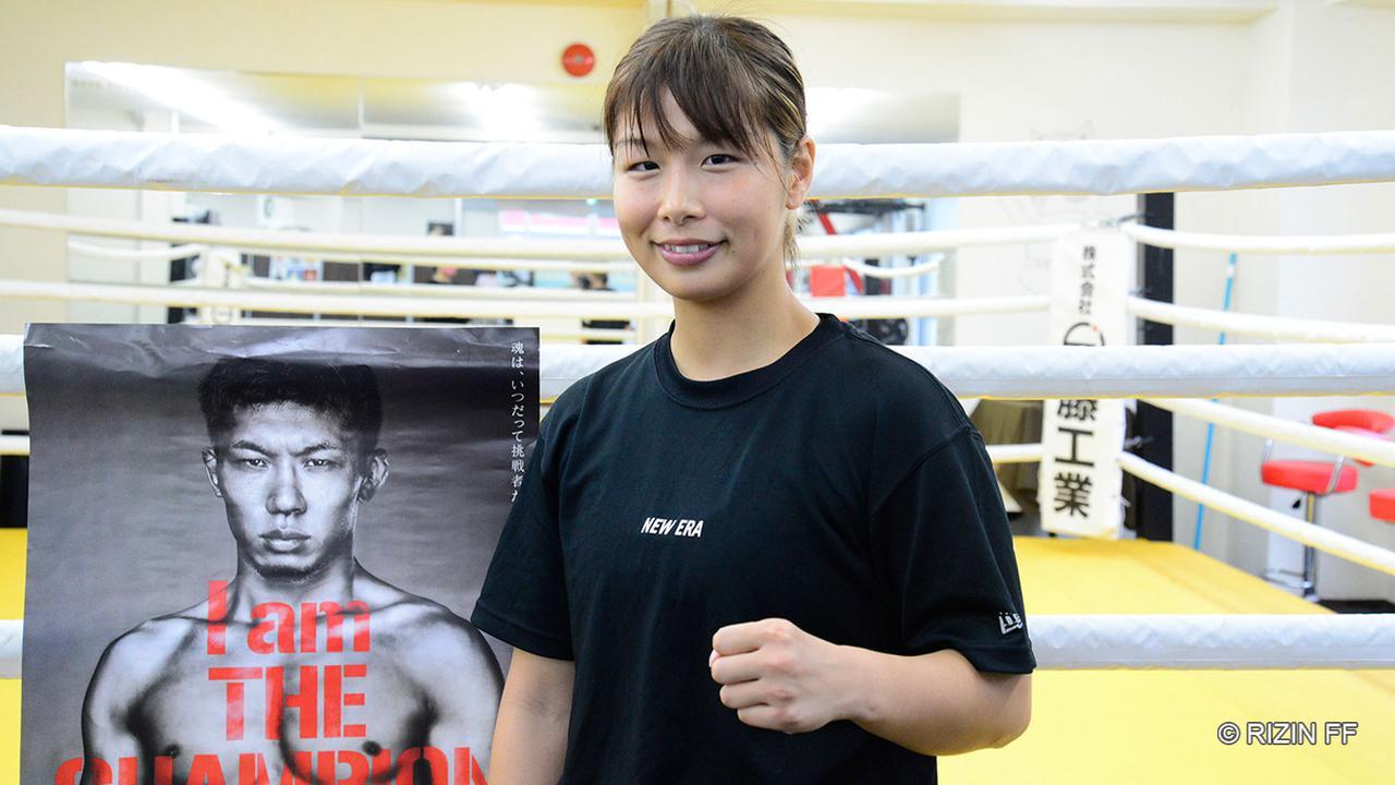 画像: 浅倉「理想は3Rフルで闘わず、KOか一本で勝つ」Yogibo presents RIZIN.31 公開練習 - RIZIN FIGHTING FEDERATION オフィシャルサイト