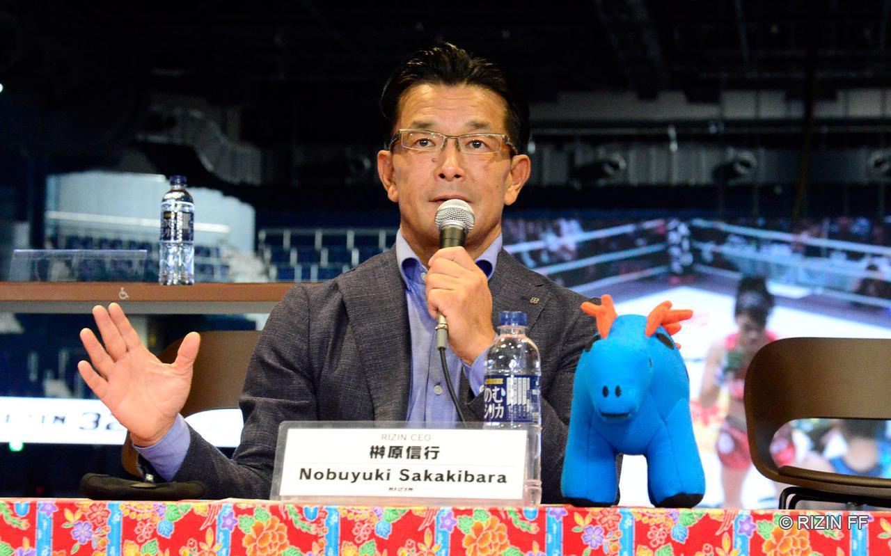 画像2: 初上陸の沖縄大会でRENAvs.山本美憂の約5年ぶりの再戦が決定!