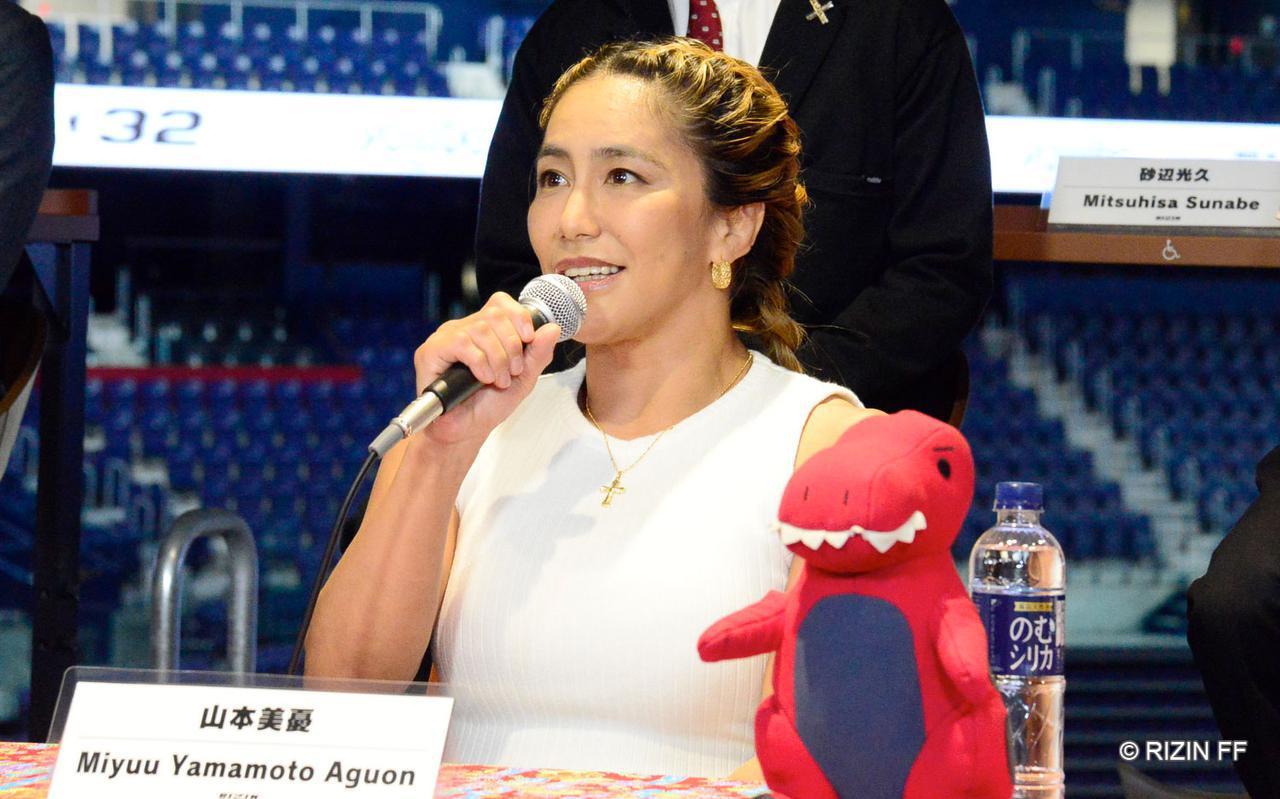 画像1: 美憂「成長した姿を見せ沖縄の皆さんに恩返しを。今回はリベンジします!」