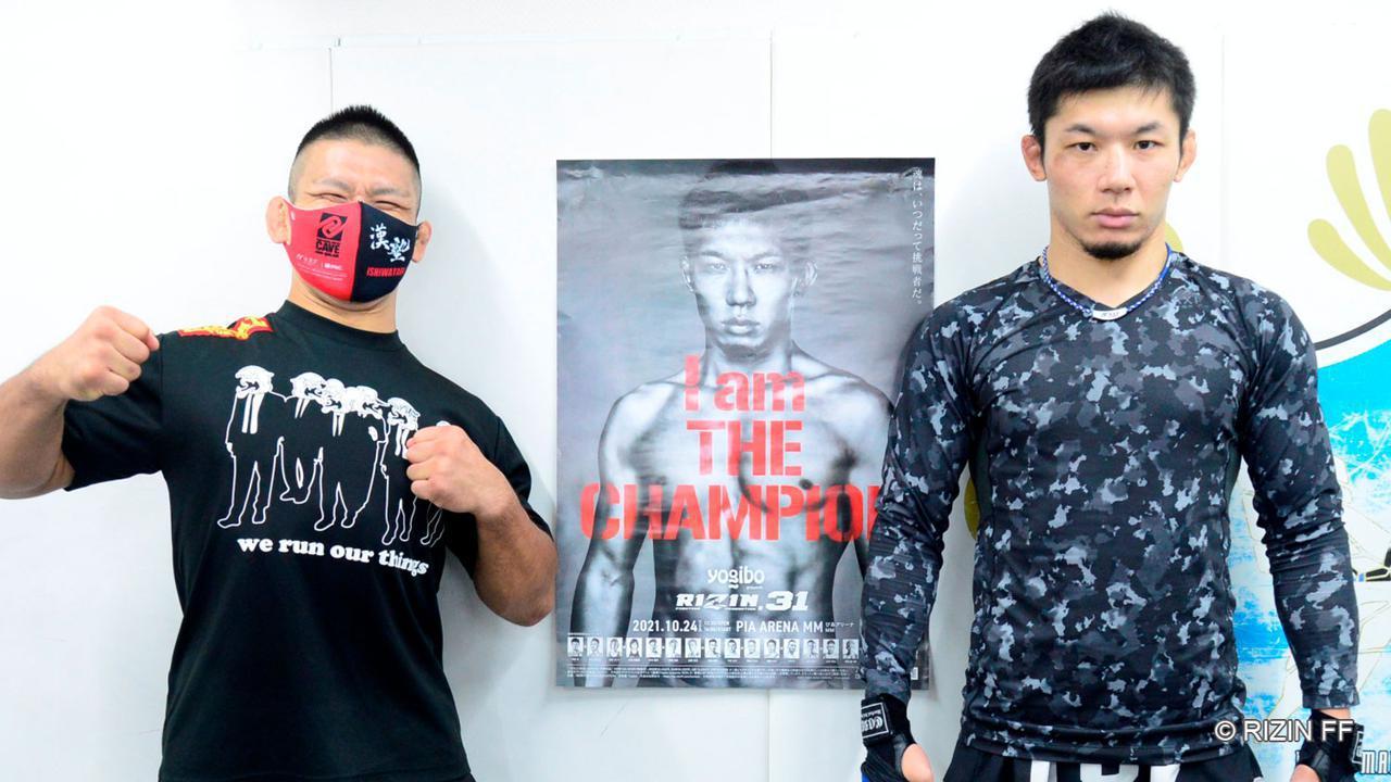 画像: 斎藤「気絶するまで殴ろうと思っている」Yogibo presents RIZIN.31 公開練習 - RIZIN FIGHTING FEDERATION オフィシャルサイト