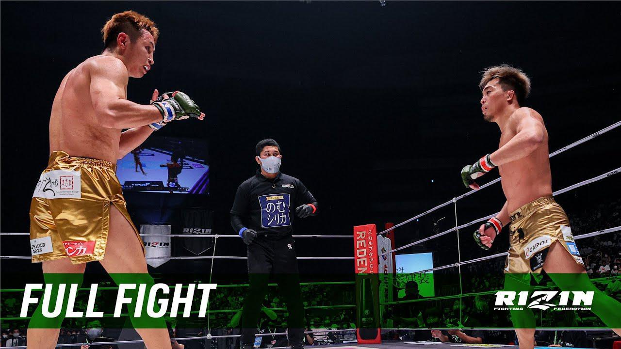 画像: Full Fight | 太田忍 vs. 久保優太 / Shinobu Ota vs. Yuta Kubo - RIZIN.30 youtu.be