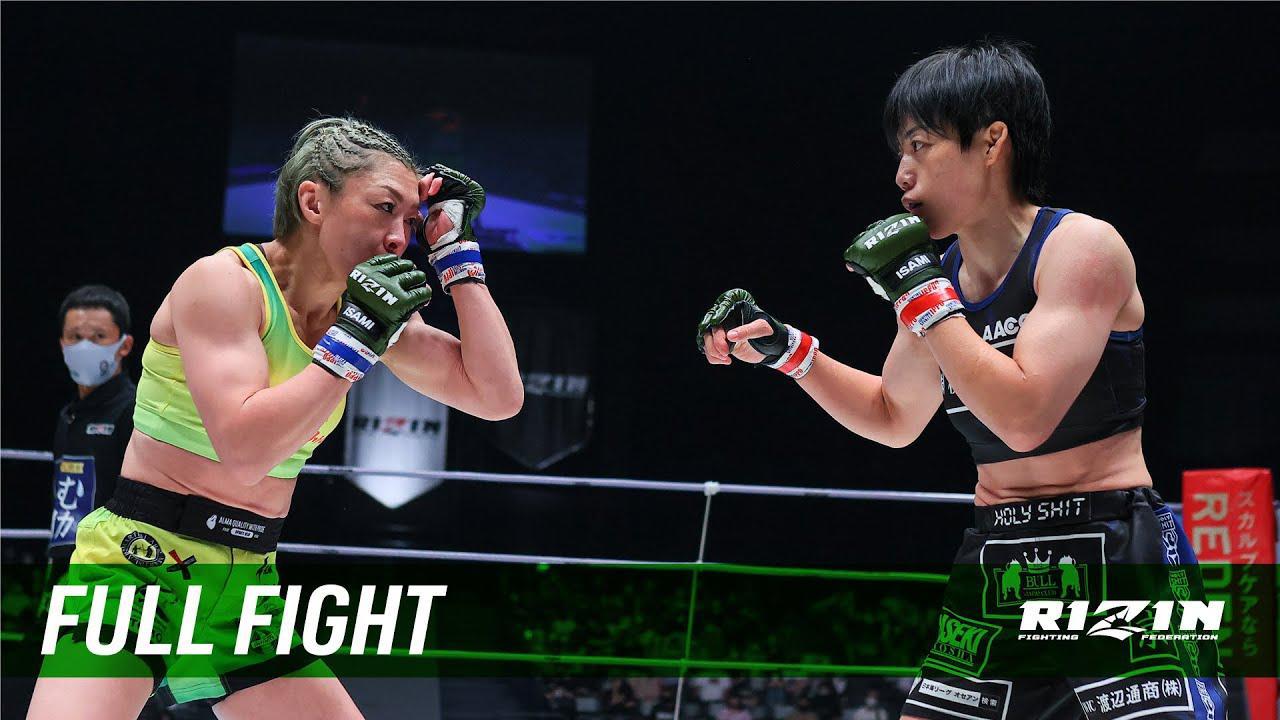 画像: Full Fight | 浜崎朱加 vs. 藤野恵実 / Ayaka Hamasaki vs. Emi Fujino - RIZIN.30 youtu.be