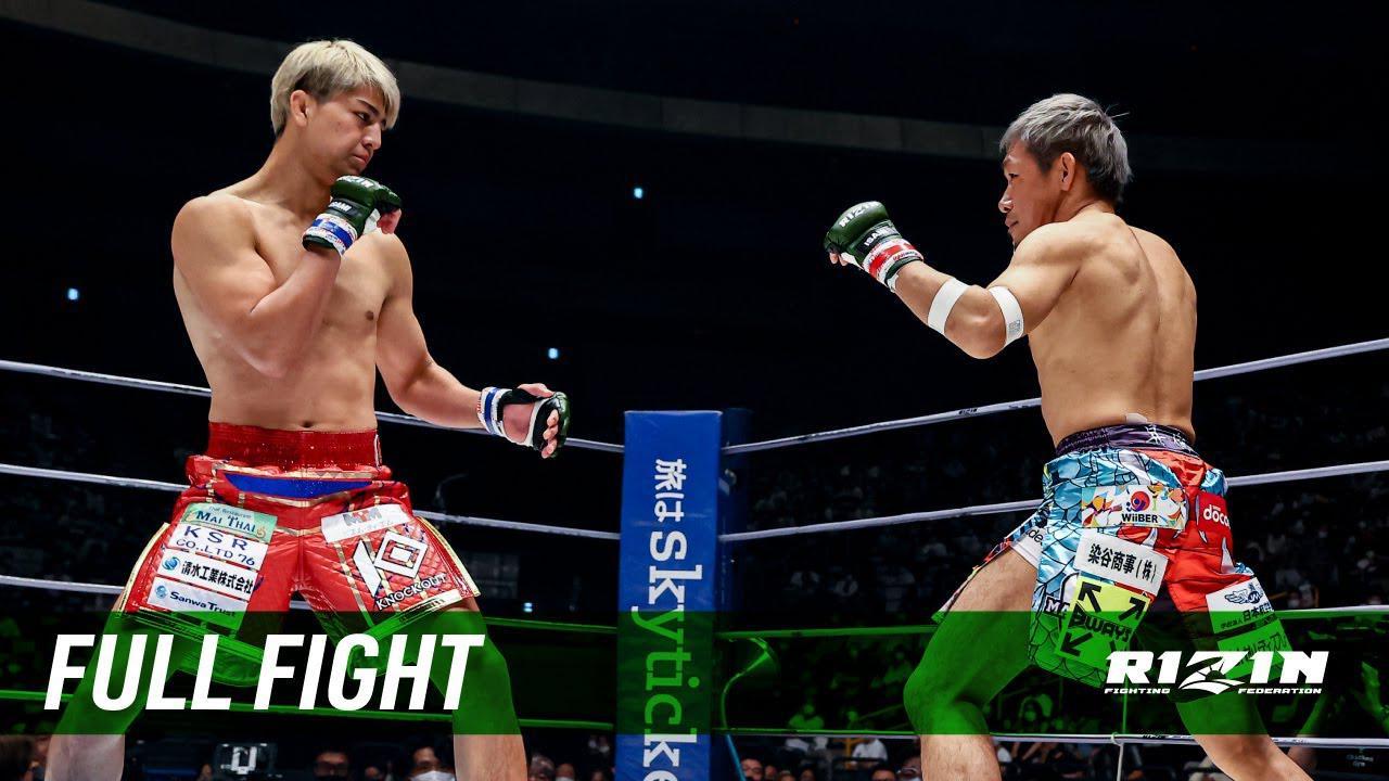 画像: Full Fight | 昇侍 vs. 鈴木千裕 / Shoji vs. Chihiro Suzuki - RIZIN.30 youtu.be