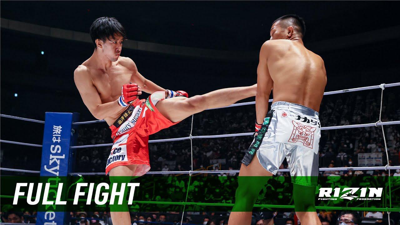 画像: Full Fight | 元谷友貴 vs. 瀧澤謙太 / Yuki Motoya vs. Kenta Takizawa - RIZIN.30 youtu.be