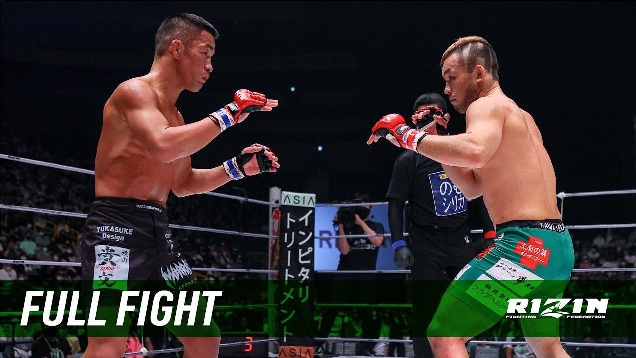 画像: Full Fight | 扇久保博正 vs. 大塚隆史 / Hiromasa Ougikubo vs. Takafumi Otsuka - RIZIN.30 youtu.be