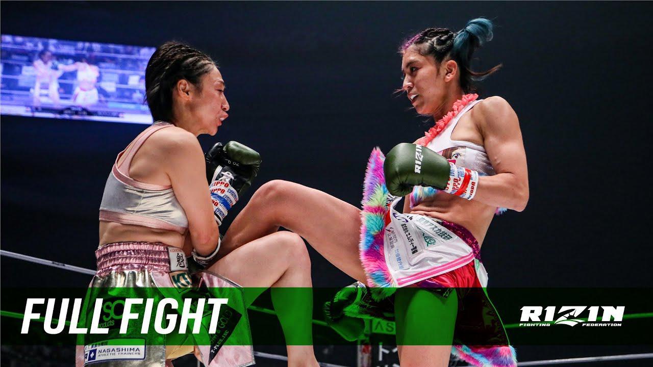 画像: Full Fight | ぱんちゃん璃奈 vs. 百花 / Panchan Rina vs. Momoka - RIZIN.30 youtu.be