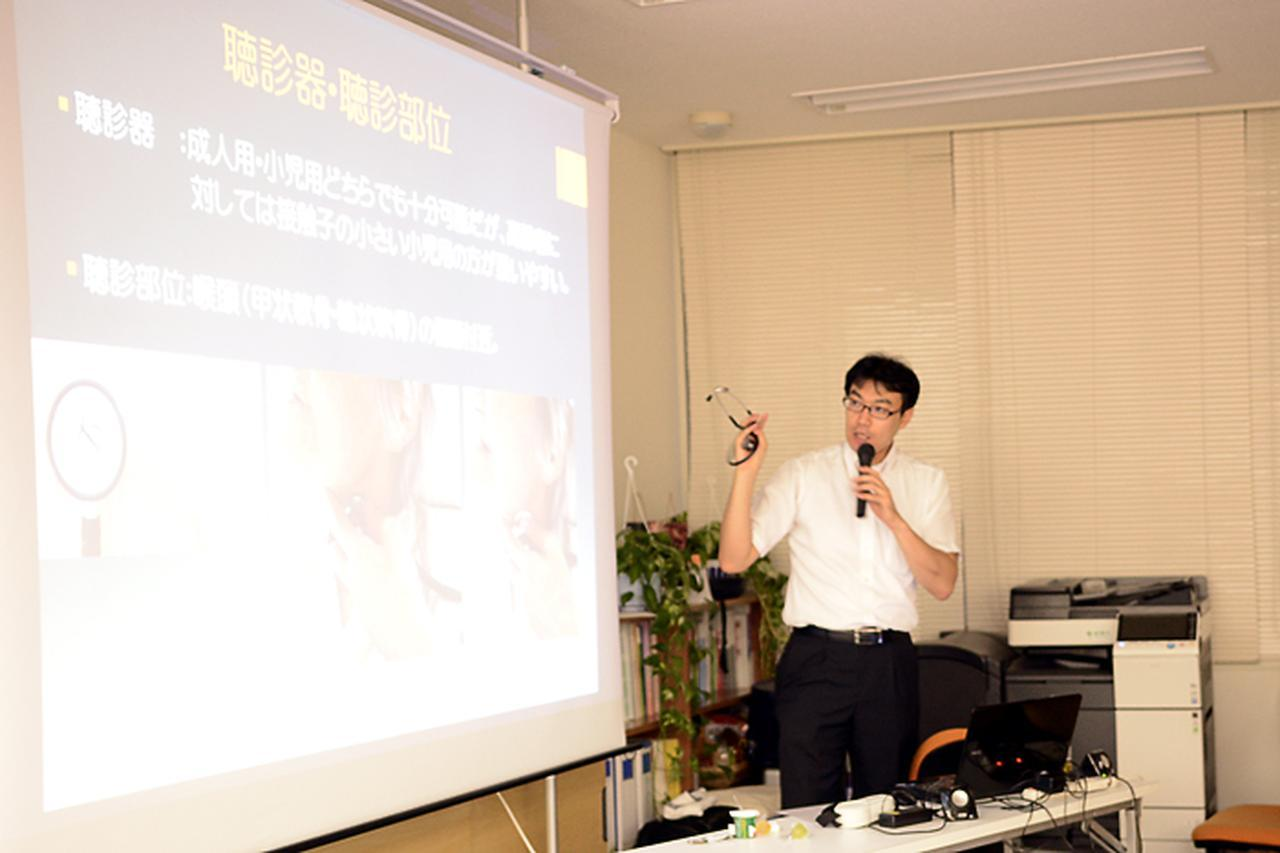 画像: 講師:言語聴覚士 大野木 宏彰先生