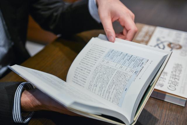 画像: 「クライアントの病院の院長先生に、読んでますよと言っていただけたり、その本に付箋がたくさん貼られていたりするのを拝見すると、やはりうれしいですね」と、小松さん。