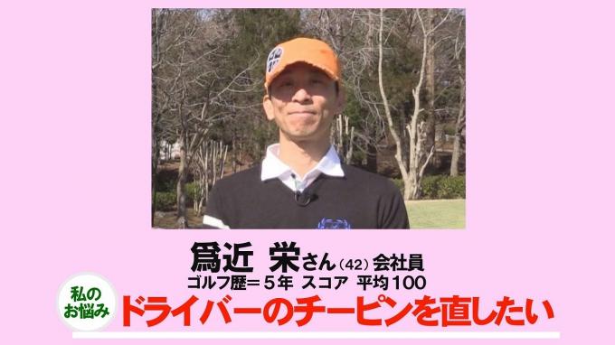 画像1: 木村 友栄(きむら ともはる) 通称:キムトモ 1976年生まれ 日大ゴルフ部出身。 日本学生選手権優勝