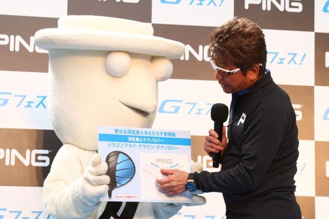 画像3: 【動画】PINGのGドライバーを哀川翔が試打した!