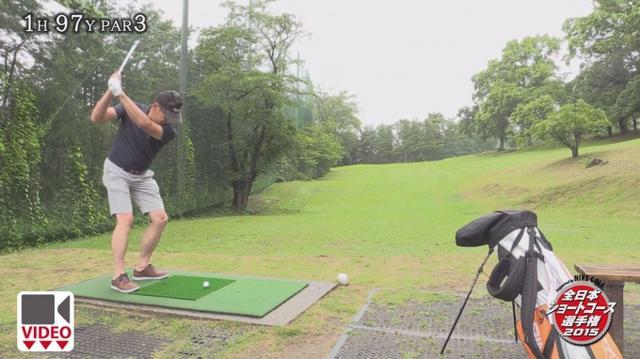 画像: 【動画】全日本ショートコース選手権 関東A予選レポート