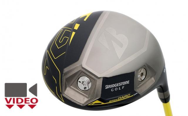 画像: JGRドライバー つかまったドローが打てる - みんなのゴルフダイジェスト