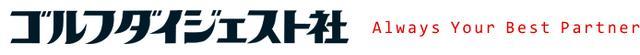 画像: 全日本ショートコース選手権2015【集まれ!技自慢 パー3ゴルフ】 | ゴルフダイジェスト社