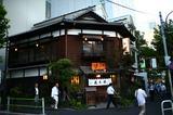 画像4: 虎ノ門大坂屋砂場
