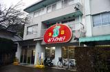 画像1: その名は全国へ・・・!ホワイト餃子「野田本店」