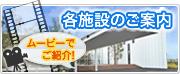 画像: 東京 調布のゴルフ練習場・ゴルフショートコース・ レンタルコート - 東宝調布スポーツパーク
