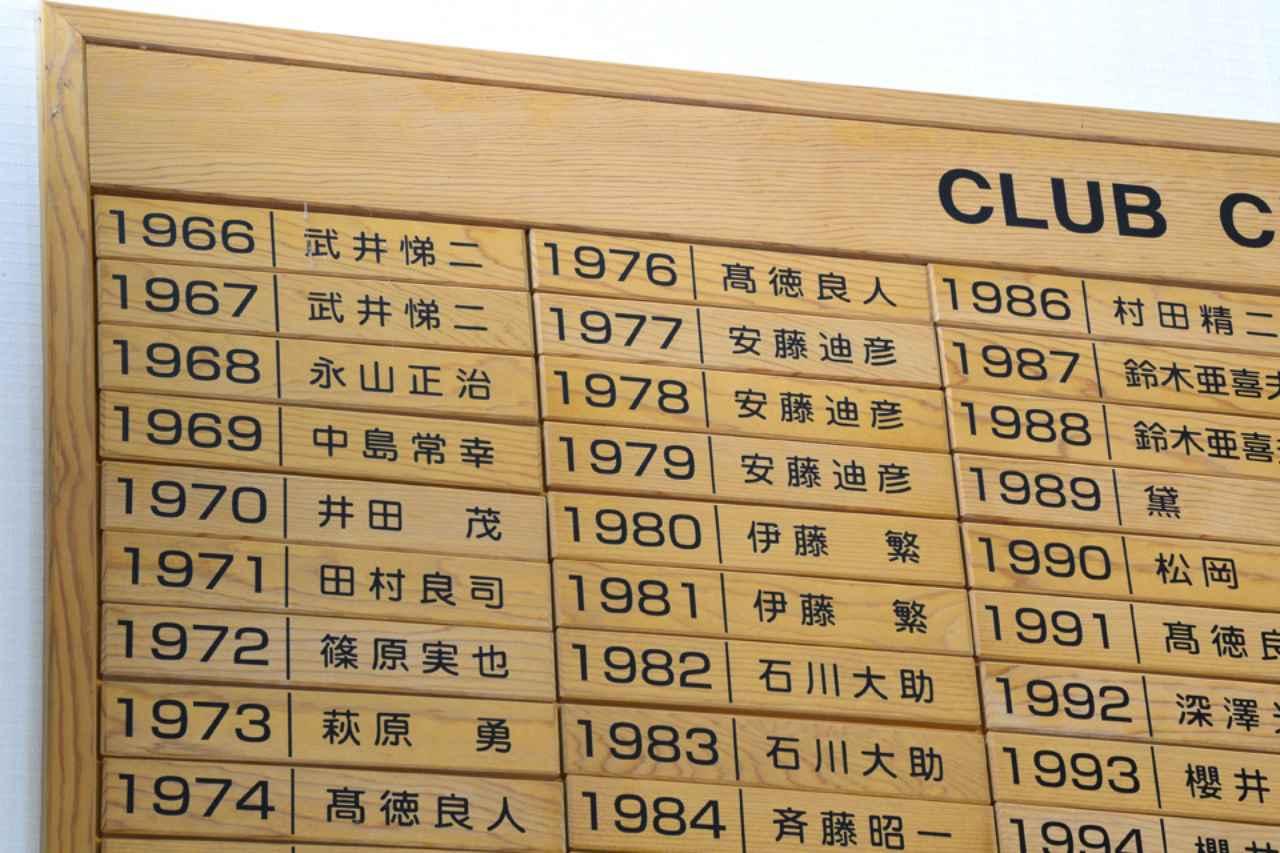 画像2: 中嶋常幸も通った9H  高崎カントリークラブ