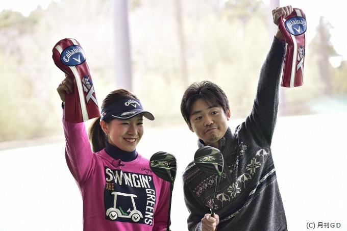 画像: 左:藤田光里プロ 右:クラブアドバイザー 小倉勇人
