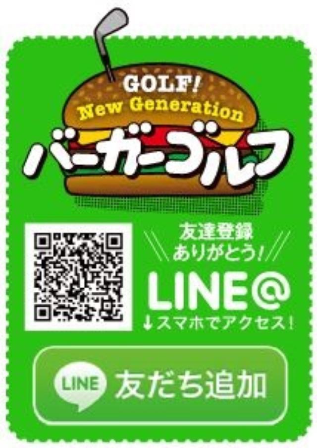 画像: line.me