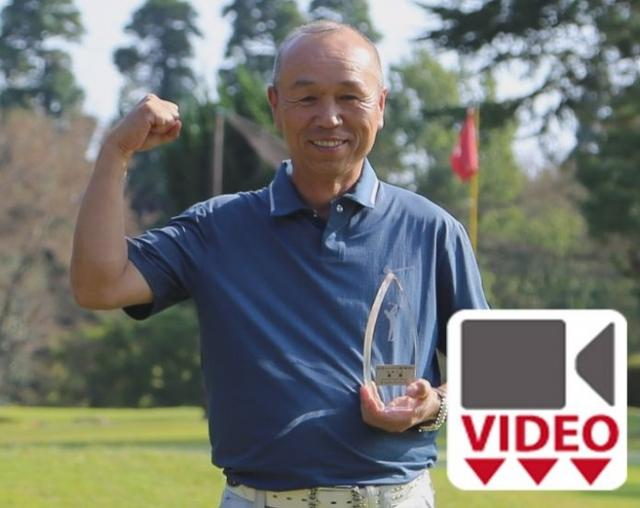 画像: 【動画】全日本ショートコース選手権「決勝」は山本英司選手が制す! - みんなのゴルフダイジェスト