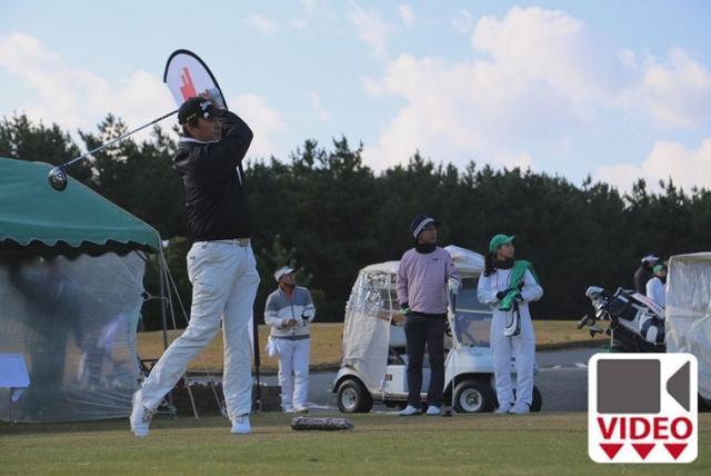 画像: 【動画】読者No.1を決めるミニツアー2016開幕! - みんなのゴルフダイジェスト