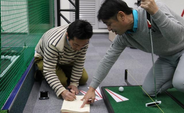 画像: 「定期購読」プレゼント!伊澤利光パット練習器 - みんなのゴルフダイジェスト