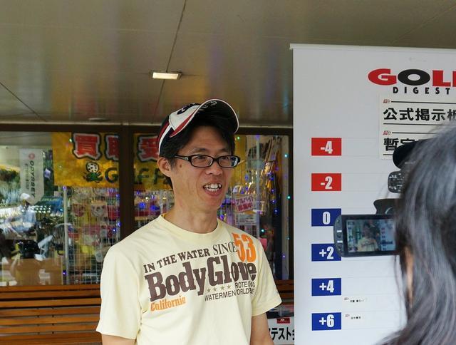 画像2: 10月17日(土)全日本ショートコース選手権 敗者復活戦 in リトルグリーンンバレー船橋