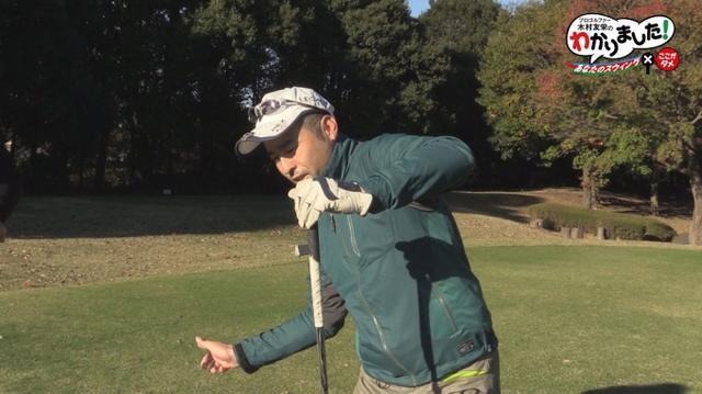 画像3: 【毎週金曜更新】アマチュアゴルファーのお悩み解決レッスン。 プロゴルファー木村友栄の「わかりました!」