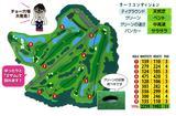 画像3: ゴルフに買い物、よくばり女子の天国!?