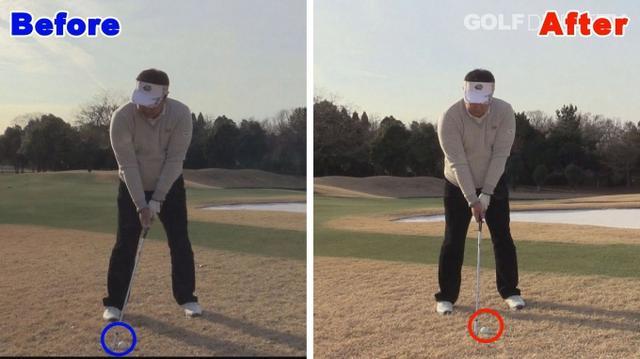 画像: POINT1 ボールの位置は真ん中より少し左に