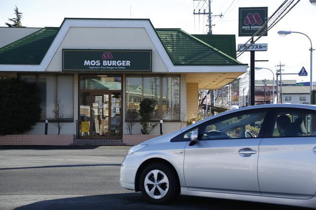 画像4: 「安心と安全」モスバーガーのこだわり
