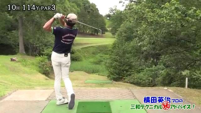 画像: 横田英治プロの三和テクニカルマル秘アドバイス!後編 www.youtube.com