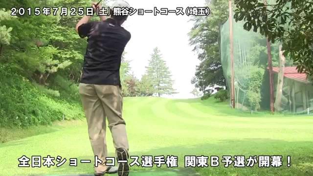 画像: 全日本ショートコース選手権・関東B予選[熊谷ショートコース] www.youtube.com