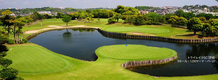 画像: バーガーゴルフ