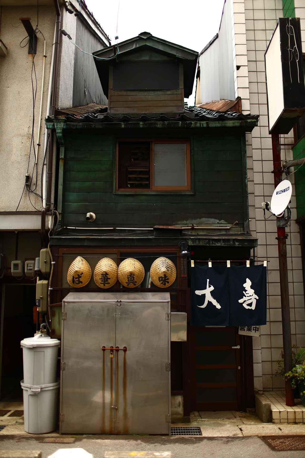 画像2: ご飯のおかずに!?富山ブラック