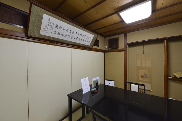 画像: 高嶋家で人気の部屋