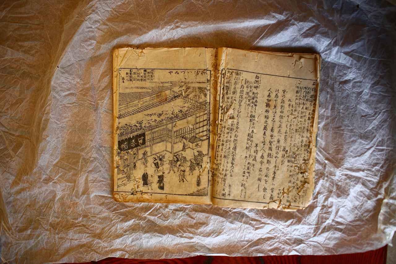 画像1: つるっと啜るのが江戸の粋! 「砂場」の蕎麦