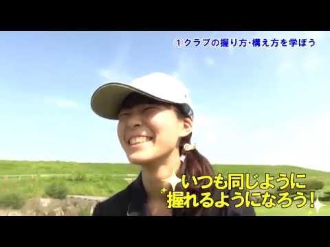 画像: ゴルフってこんなに面白い!第2回バーガーゴルフ www.youtube.com